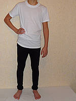 Кальсоны подросток облегающие темного цвета