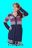 Женская  вязаная кофта  кардиган с красивым узором. Вышиванка синий