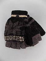Перчатки без пальцев, варежки-откидухи подросток, взрослые