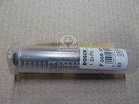 Патрубок напорной трубы ( Bosch), F 00R J01 535