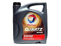 Моторное масло Total Quartz 9000 5w-40 4л синтетика для BMW Volkswagen Mercedes-Benz Porsche Peugeot Citroen