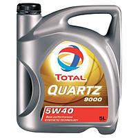 Моторное масло Total Quartz 9000 5w-40 5л синтетика для BMW Volkswagen Mercedes-Benz Porsche Peugeot Citroen