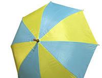 Зонт-трость в национальных цветах, купол 110 см