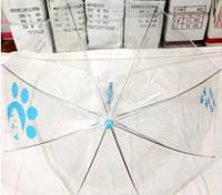 Прозрачный детский зонт-трость, купол 80 см