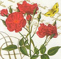 Салфетка декупажная Ветка красных роз и бабочка 5208