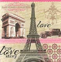 Салфетка декупажная Достопримечательности Парижа 5219