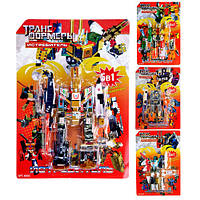 Детская игрушка  Трансформеры Joy Toy 8000-8009-8026-8030 , 4 вида