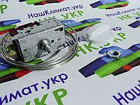 Терморегулятор (термостат) KDF 22 J1 для холодильника. (аналог Т 133, Там 133, к 59)
