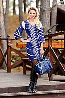 Легкое, воздушное платье с широким рукавом, алекси-принт, сетка-стрейч