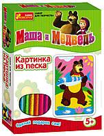 "Картинка из песка ""Медведь"" (коробка) ТМ Ranok-Creative"