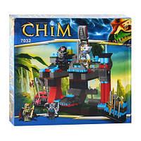 Конструктор Chima арт. 7032