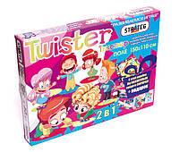 """""""Твистер"""" - Напольная игра для компании или всей семьи"""