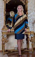 Стильное платье с длинным рукавом в яркую полоску