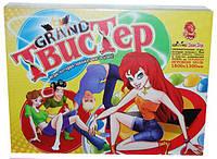 """""""Твистер Гранд"""" - активная игра для компании или всей семьи"""
