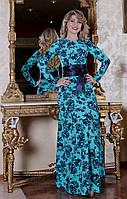 Роскошное вечернее платье длинное в пол  в ярком цвете с поясом