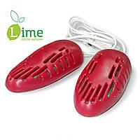 Сушилка для обуви электрическая SO-331