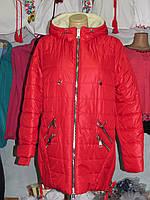 Куртка молодежная женская зимняя на овчине красная