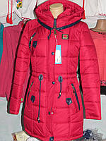 Куртка молодежная женская зимняя