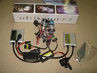 Ксенон HID H7 35W 12v 4300К AC комплект(2 hid+2 блока), HID 4300К AC 35W 12v