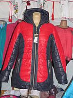 Куртка женская зимняя красно-синяя
