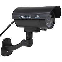 Муляж уличной камеры видео наблюдения