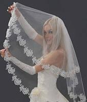Свадебная кружевная фата № 9 (айвори)