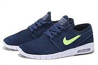 Кроссовки мужские Nike SB Stefan Janoski Замша. кроссовки, кроссовки для бега