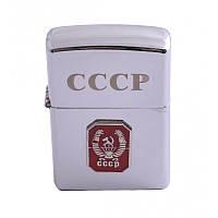 Газовая турбо зажигалка (острое пламя) Герб СССР