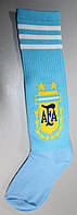 Гетры футбольные детские с символикой сборной Аргентины