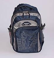 Стильный рюкзак Gorangd, синий