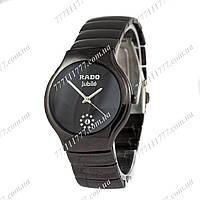 Часы женские наручные Rado Jubile Metal Black/Black-Silver