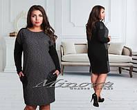 Платье-Туника  размеры 48-50, 52-54 вискоза вязка+эко-кожа