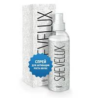 Спрей для роста волос shevelux (шевелюкс) - активатор роста волос