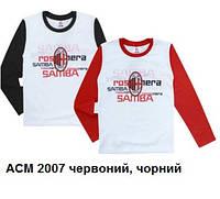 Кофточка для мальчика EplusM  ACM 2007