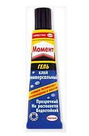 Супер-клей Момент-Гель Универсальный, 30 грамм