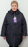 Куртка женская стеганая больших размеров