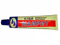 Клей Наирит, 30 грамм