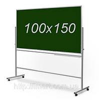 Доска оборотно-мобильная для мела (100x150см)