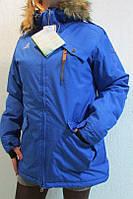 Куртка  женская  Azimut 7960 ярко-синяя (89) код 725а