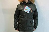 Куртка  женская  Azimut тёмно-серая (87)  код 727а