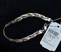 ПОЗОЛОЧЕННЫЙ БРАСЛЕТ 585 пробы, на серебре, 18 см
