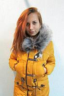 Куртка  женская  Assener F-208 жёлтая код 730а
