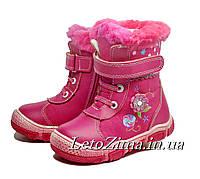 Детская зимняя обувь р. 23-28