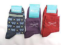 Жіночі шкарпетки  Жасмин