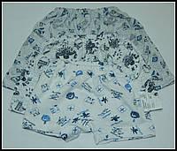 Набор детского нижнего белья для мальчика