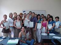 Курсы Управленческий учет 1 по программе САР/CIPA (базовый курс)