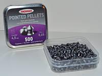 Пули Люман 0,68 г Pointed Pellets остроголовые, пластиковая упаковка 450 шт