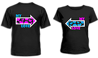 "Парные футболки ""My love"""