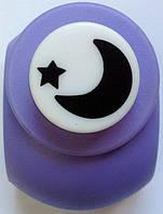 Дырокол фигурный Месяц со звездой кнопка 1,8 см