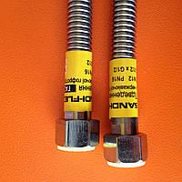 Гофрированный шланг газ 1/2 гг 30 см. Sandi-flex